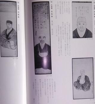 呉春の芭蕉像.jpg
