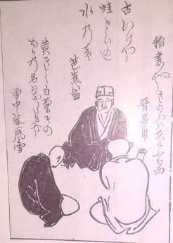 芭蕉・其角・嵐雪像.jpg
