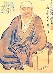 芭蕉記念館・芭蕉像(蕪村筆).jpg
