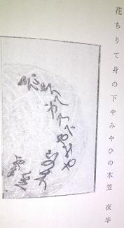花鳥篇2.jpg