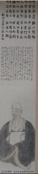 金福寺芭蕉像.jpg