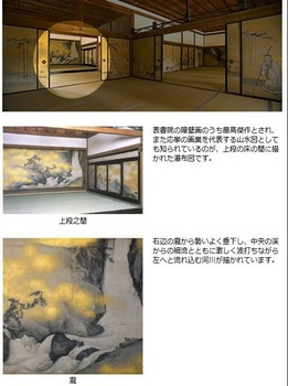 bakufuzu-konpira.jpg