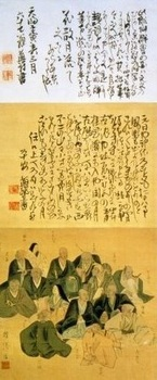 俳仙群会図.jpg