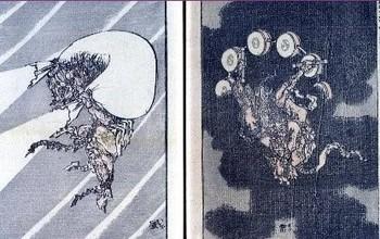 北斎漫画一.jpg