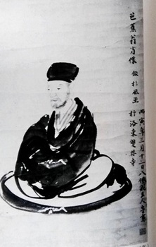 双林寺・芭蕉像.jpg
