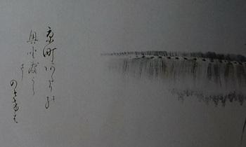 干稲二.jpg
