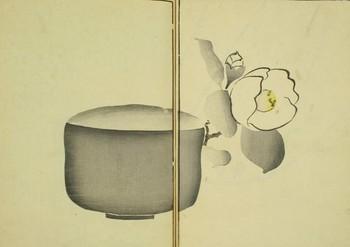 白椿・楽茶碗一.jpg