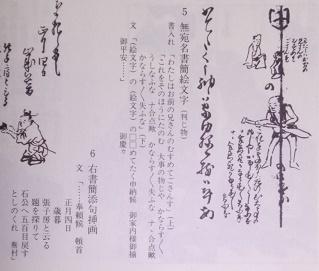 絵文字2.jpg