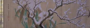 花鳥図巻冬四.jpg